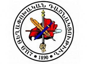 ՀՅԴ Հայաստանի ԳՄ տեսակետը Կառավարության 2019-2023 թթ. ծրագրի վերաբերյալ