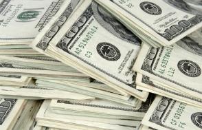 Բանկերի կողմից գնվելէ84,832,784ԱՄՆ դոլար