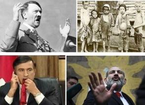Մեղավորության կանխավարկածը՝ կուլակաթափությունից մինչև ֆաշիստական թալան, Սահակաշվիլուց մինչև «անցումային արդարադատություն» (տեսանյութ)