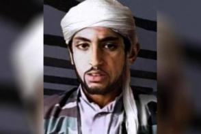 США объявили награду за информацию о местонахождении сына бен Ладена