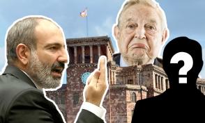 На кого намекает Никол Пашинян? (видео)