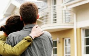 Կմեղմվեն «Երիտասարդ ընտանիքին` մատչելի բնակարան» ծրագրի պայմանները