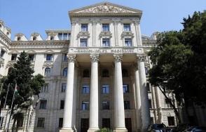 Ադրբեջանի ԱԳՆ-ն արձագանքել է Արցախում անցկացված ԱԱԽ նիստին
