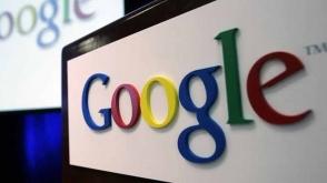 Թուրքիայում «Google»-ի դեմ հետաքննություն է սկսվել