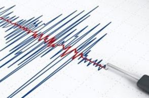 Մեկ շաբաթում Հայաստանի եւ Արցախի տարածքներում 3 բալ և ավելի ուժգնությամբ գրանցվել է 1 երկրաշարժ