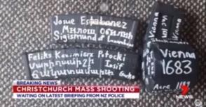 Նոր Զելանդիայում աճում է հրաձգության զոհերի թիվը (տեսանյութ)