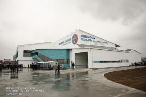 В Армении открылся новый сырный завод (видео)