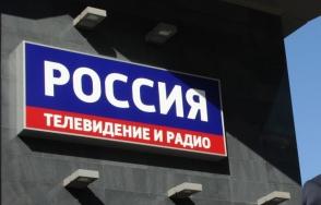 В парламенте РА обсудили вопрос ограничения вещания гостелеканала «Россия»