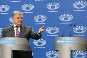 Զելենսկին չի եկել Պորոշենկոյի հետ բանավեճին (տեսանյութ)