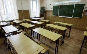 Հովքի միջնակարգ դպրոցի տնօրենին մեղադրանք է առաջադրվել պաշտոնեական լիազորությունները չարաշահելու համար