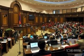 ԱԺ-ն կողմ քվեարկեց «Վարչական իրավախախտումների վերաբերյալ օրենսգրքում լրացումներ կատարելու մասին» նախագծին