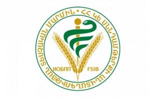 FDA-ի սննդի շղթայի օպերատորների ցանկից հեռացվել է Հայաստանում գործող և արտահանում իրականացնող սննդի շղթայի օպերատորների մոտ 20 տոկոսը