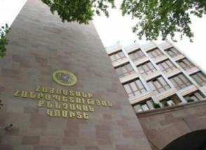 Սոցիալական ծառայության աշխատակից ներկայացած տղամարդը հարվածել է 71–ամյա կնոջը՝ ոսկյա մատանին հափշտակելու համար