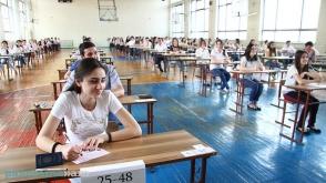 Կենտրոնացված քննություն, թեստի նոր տարբերակ. ԳԹԿ-ն ներկայացնում է 9-րդ դասարանի քննության մանրամասները