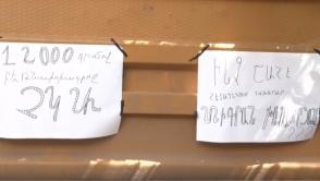 Բողոքի ակցիա ԱԺ-ի մոտ՝ ցեմենտի գնի թանկացման դեմ (տեսանյութ)