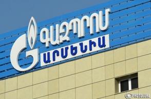 КРОУ Армении решила оштрафовать компанию «Газпром Армения» на 10 млн драмов