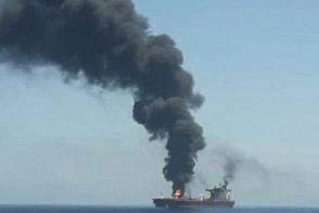 Атакованный в Оманском заливе танкер затонул