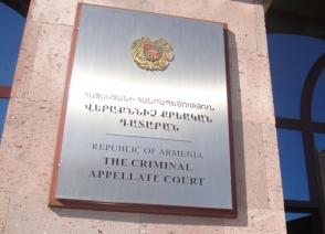 Վերաքննիչ դատարանը մերժել է «1in.am»-ի բողոքը