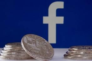 Facebook-ը պաշտոնապես ներկայացրեց իր Libra գաղտնարժույթը