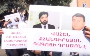 «ՎԵՏՕ»-ն Սահմանադրական դատարանի դիմաց շտապ հավաք էր հրավիրել (տեսանյութ)