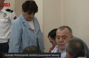 Մանվել Գրիգորյանի և նրա կնոջ գործով դատական նիստը` ուղիղ