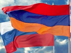 Россия – Армения: цирк или дальний прицел?