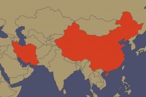 Китай выразил США протест в связи с санкциями за сотрудничество компаний КНР с Ираном