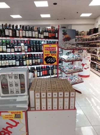Վարչապետի գինիները էնքան են արժեզրկվել, որ ստիպված ակցիայի տակ են դրել