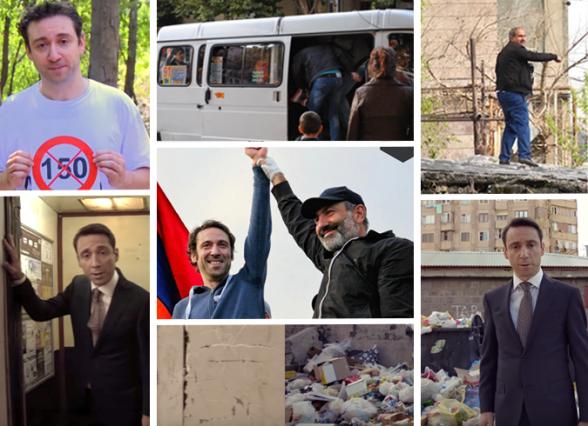 «Забывчивый» Никол, «активист» Айко и «бесхозный» Ереван (видео)