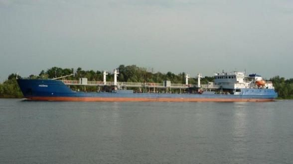 МИД РФ прокомментировал задержание российского танкера на Украине