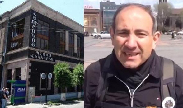 «Ժողովրդի» վարչապետը, «թազա Հայաստանը» և Գյումրիի փակված փողոցը (տեսանյութ)