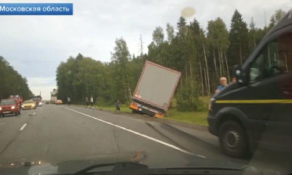 Մոսկվայում խոշոր ավտովթարի զոհ է դարձել 5 մարդ. կա 8 վիրավոր (տեսանյութ)