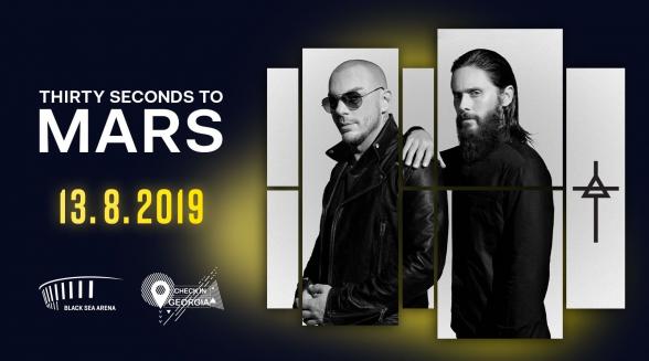 Thirty Seconds to Mars խումբը համերգ կտա Վրաստանում