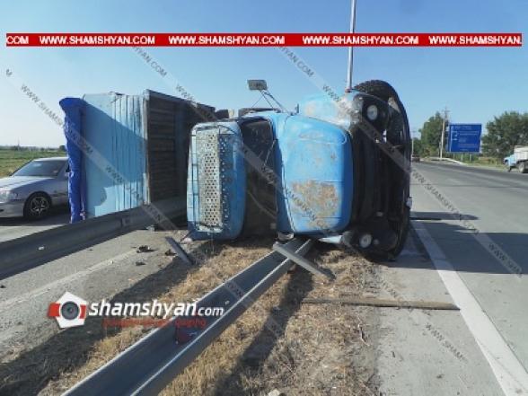 Արարատի մարզում բախվել են Lada-ն ու բեռնատար ЗИЛ-ը. ЗИЛ-ը կողաշրջվել է, կան վիրավորներ