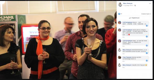 «Վարդավառ»-ի տոնը կազմակերպելու համար 5 միլիոնը ստացել են Լուլուի ընկերուհիների գոյություն չունեցող ԱՁ-ները