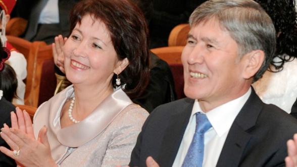 Ղրղզստանի իշխանությունները որոշել են քրեական գործ հարուցել նաև Ալմազբեկ Աթամբաևի կնոջ նկատմամբ