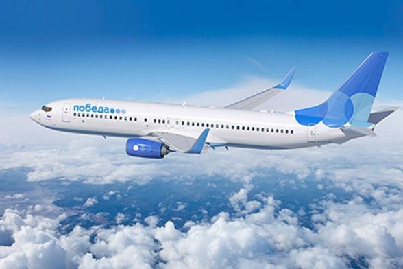 «Победа» возобновит продажу авиабилетов в Гюмри