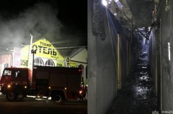 Խոշոր հրդեհ Օդեսայի հյուրանոցներից մեկում. կա 8 զոհ, 10 վիրավոր (լուսանկարներ)