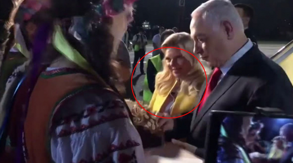 Нетаньяху призвал не искать в инциденте с его супругой в Киеве признаков неуважения