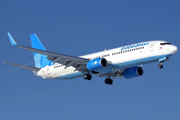 Из-за деятельности Татевик Ревазян авиакомпания «Победа» намерена покинуть армянский рынок – «Грапарак»