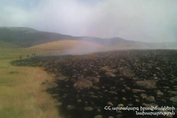 Արայի լեռան ստորոտում հրդեհաշիջման աշխատանքները շարունակվում են