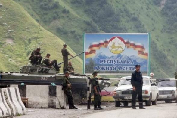 Հարավային Օսիան ժամանակավորապես փակում է Վրաստանի հետ սահմանը