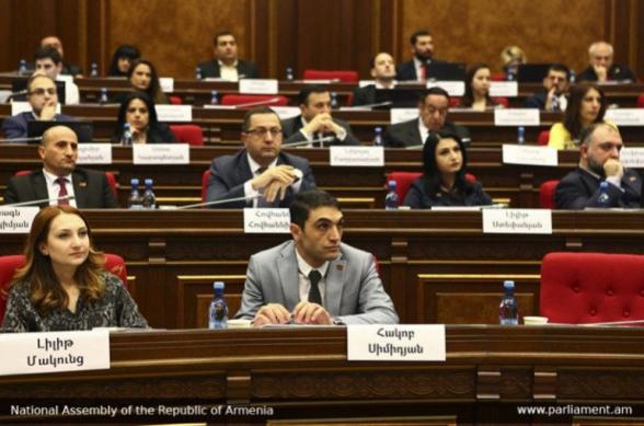 ԱԺ «Իմ քայլը» խմբակցությունը նիստ է հրավիրել