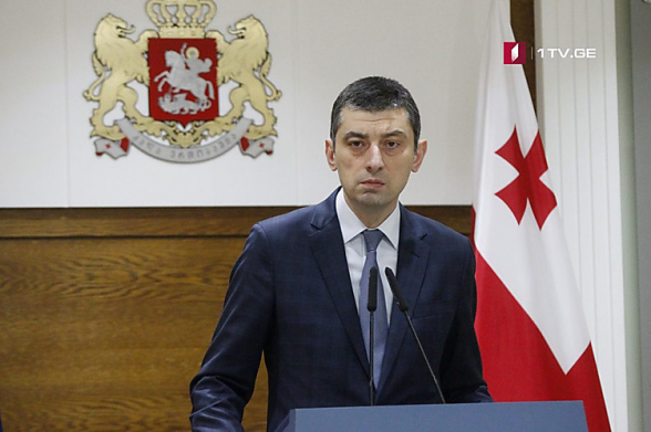 Определился кандидат в премьер-министры Грузии