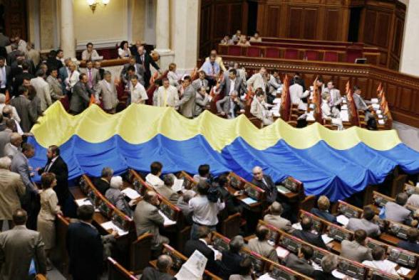 Ուկրաինայի խորհրդարանն օրենք ընդունեց պատգամավորական անձեռնմխելիությունը չեղարկելու մասին