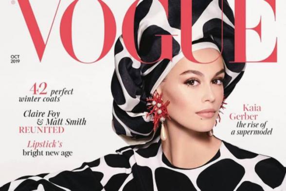 Սինդի Քրոուֆորդի 18-ամյա դուստրը նկարահանվել Է Vogue հանդեսի համար