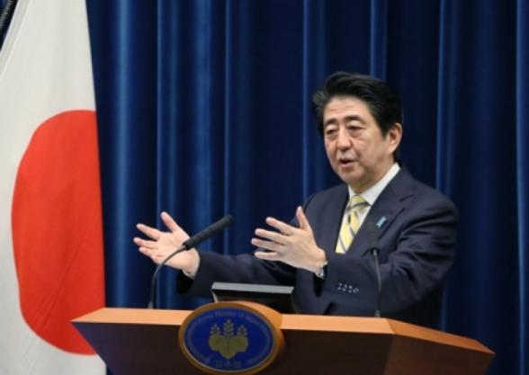 Кабинет министров Японии в полном составе ушел в отставку