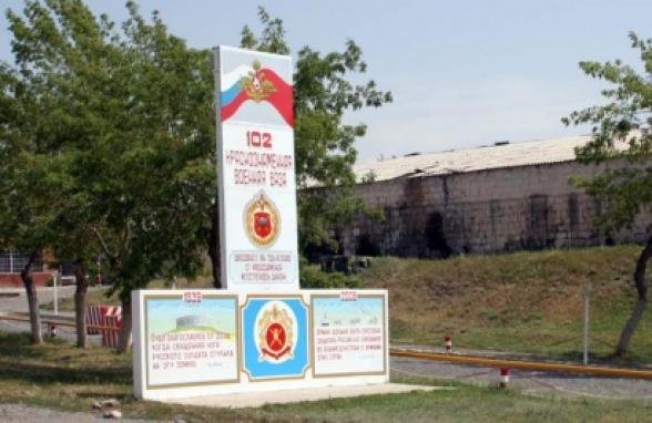 В Гюмри обнаружено тело военнослужащего 102-й российской военной базы
