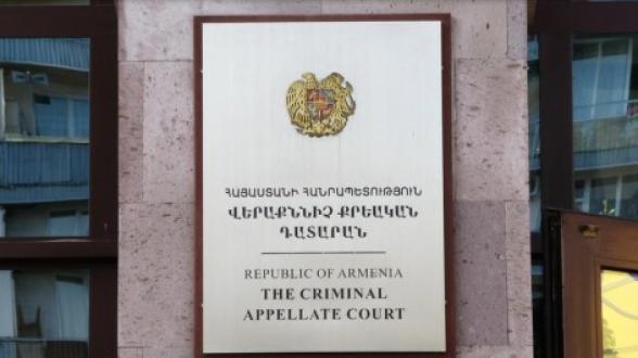 Վերաքննիչ դատարանը վարույթ չի ընդունել Ռոբերտ Քոչարյանն ընդդեմ Նիկոլ Փաշինյանի գործով վերաքննիչ բողոքը
