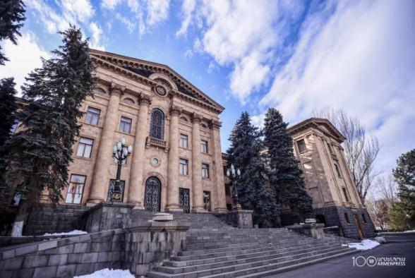 НС приняло в первом чтении законопроект об увеличении основ депортации иностранцев из Армении